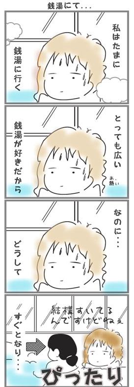 0518syufu.jpg