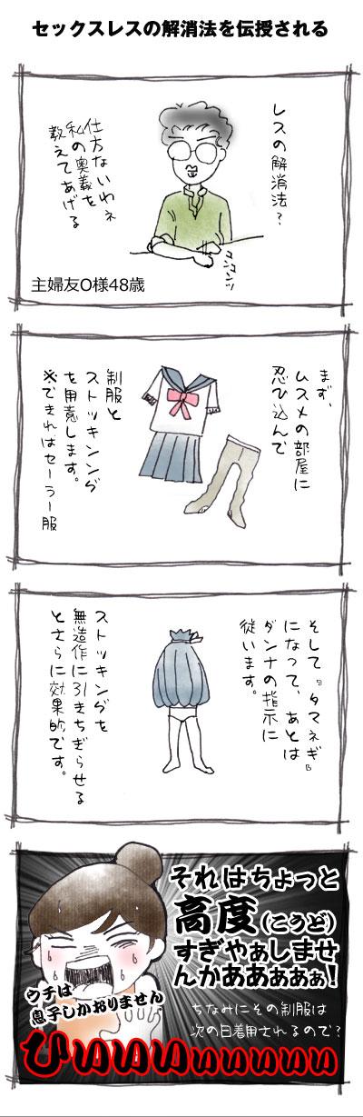 11話.jpg